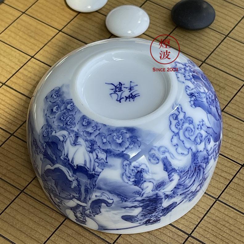 "Those of jingdezhen blue and white division com.lowagie.text.paragraph 9 wonderful hand burn about nine paragraphs lion ""ocean 's law. A cup"