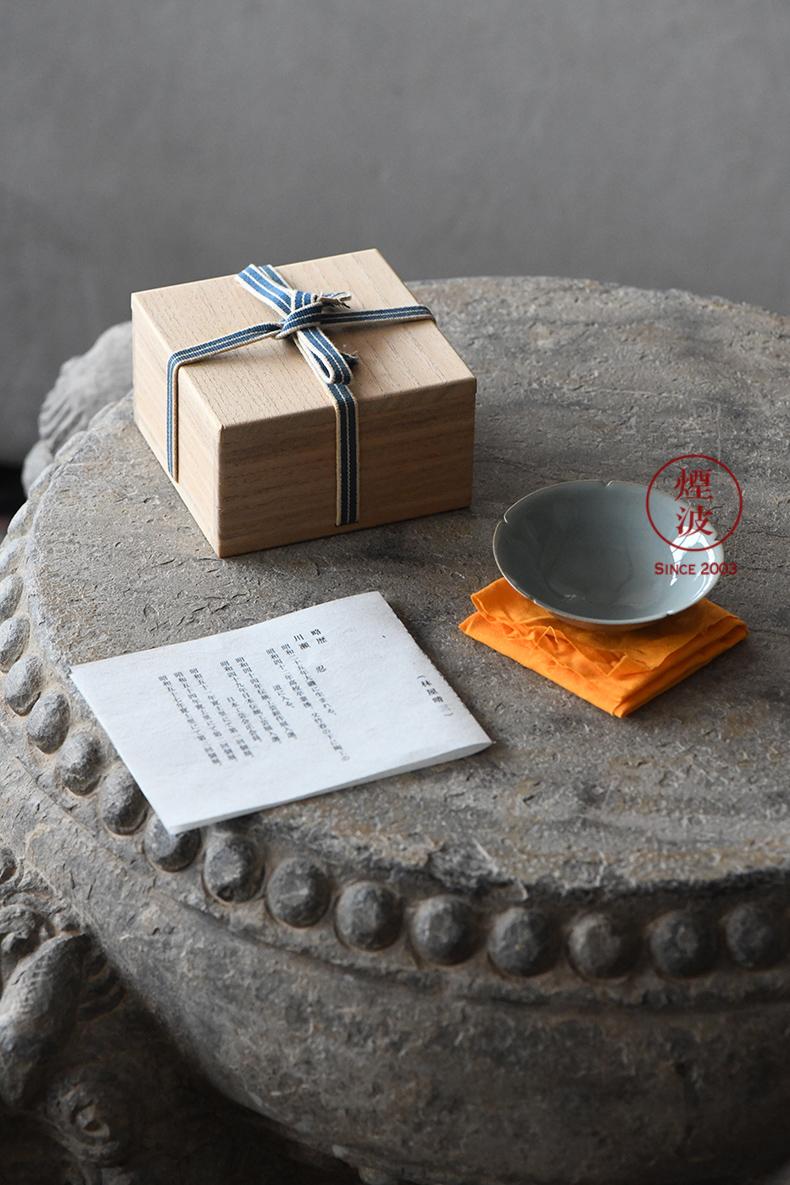 Those said 49-year-old kyoko, Japan, the three broke sichuan wrasse endure as endure celadon round flower bowl tea cups