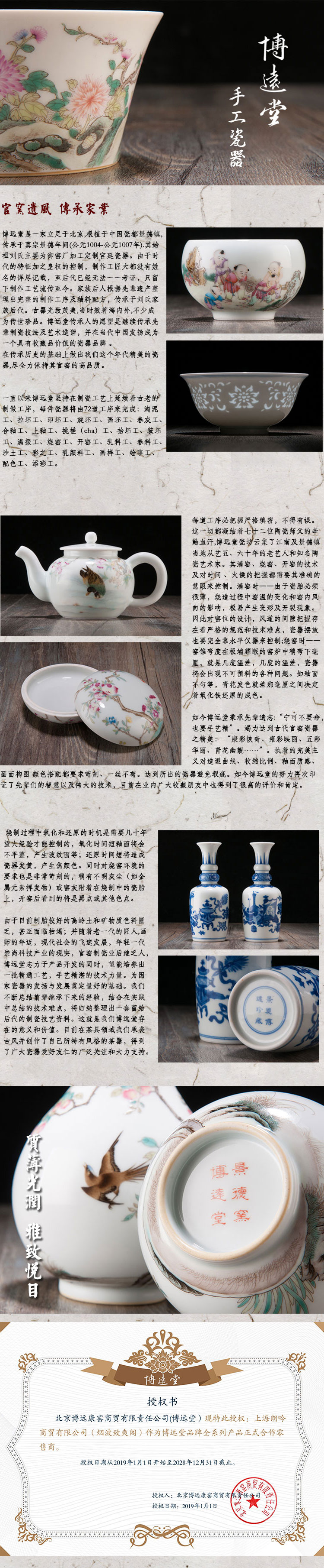 Those hand - made famille rose porcelain jingdezhen bo far hall collection model of traditional Chinese garden tea cup for cup