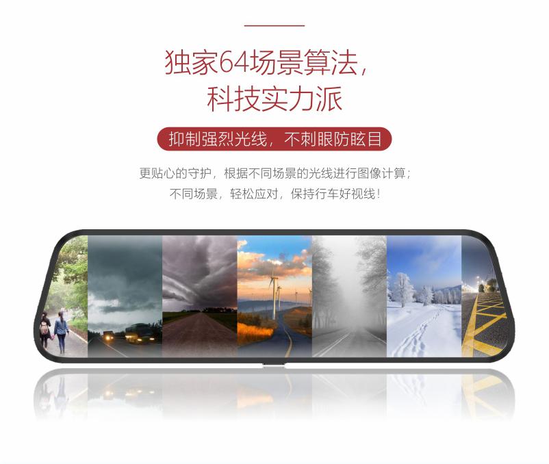 Q66S详情改2018-11-02_13.jpg