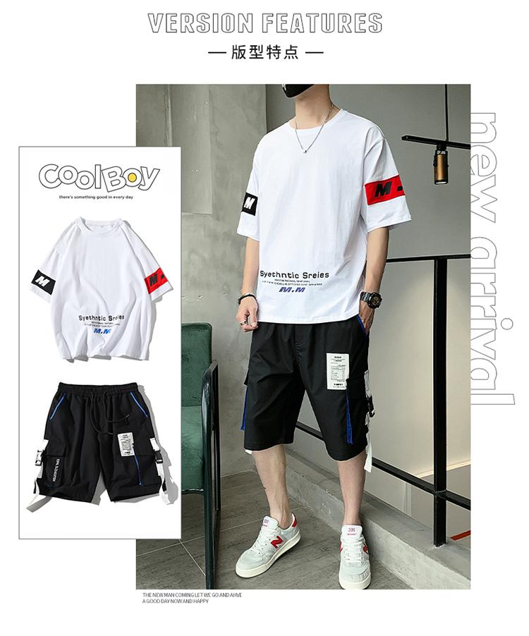 已质检 夏季情侣短袖t恤休闲短裤两件套男士套装DS402TP65