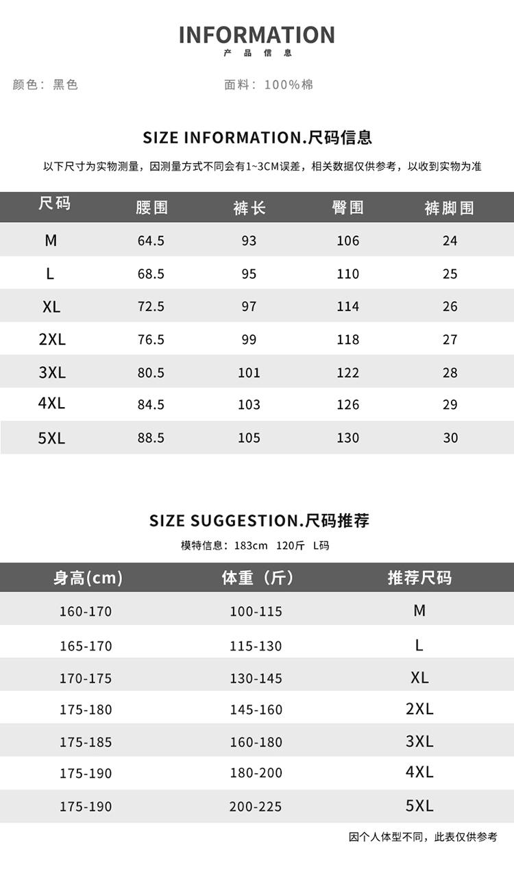 【有质检】男士秋季韩版潮流宽松百搭束脚工装休闲裤DS501TP50