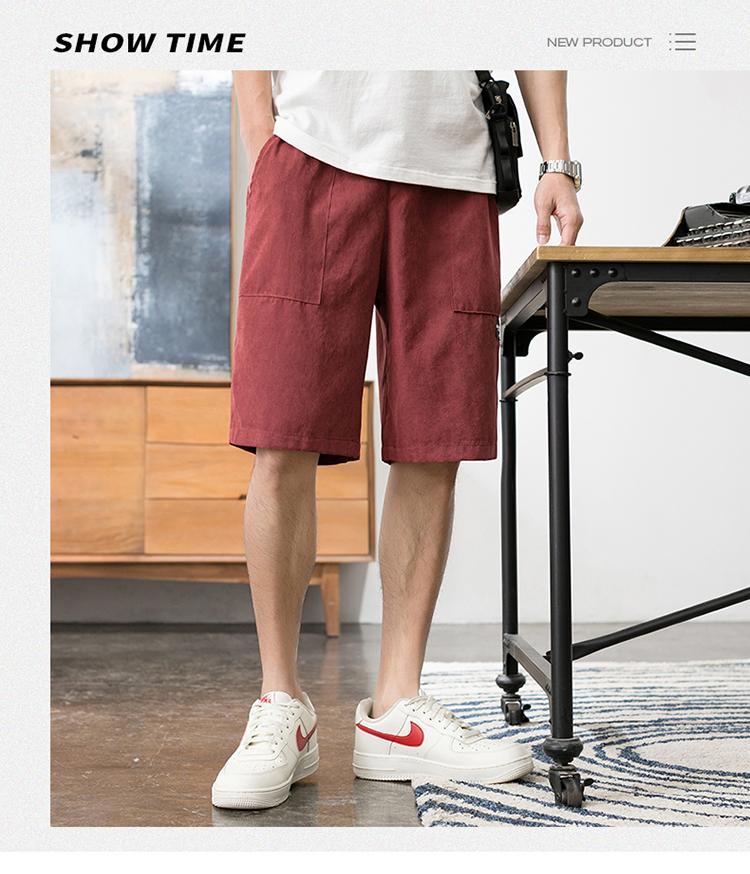 2020夏季新款休闲中裤男青年韩版裤子透气五分裤DS707TP15