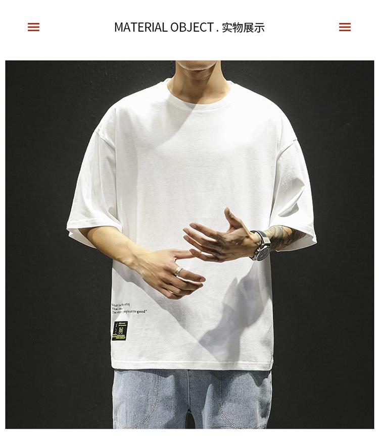 ins简约印花短袖T恤男夏季韩版潮流男士五分袖上衣t恤 DS348TP30
