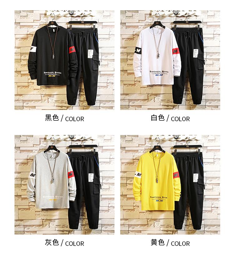 【已质检】男士长袖T恤个性潮流工装长裤运动套装 DS550TP85