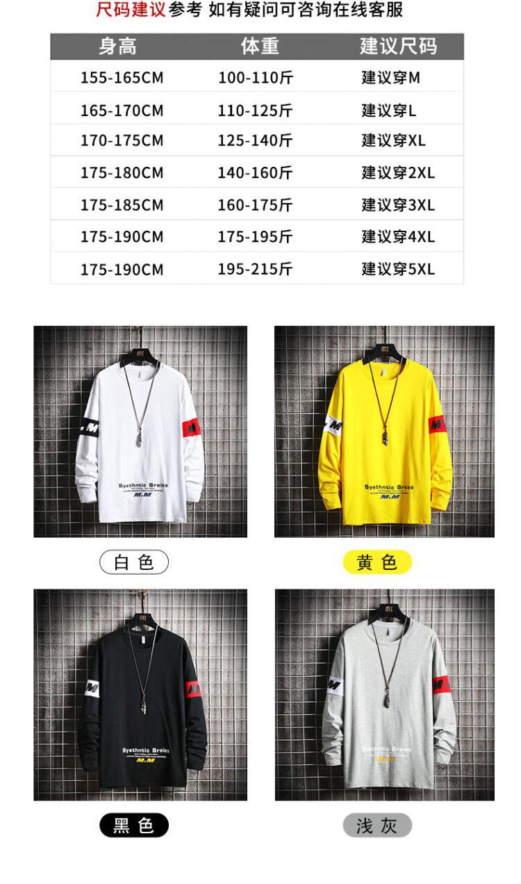 【已质检】男士长袖t恤男新款体恤宽松上衣服潮牌 DS499TP35