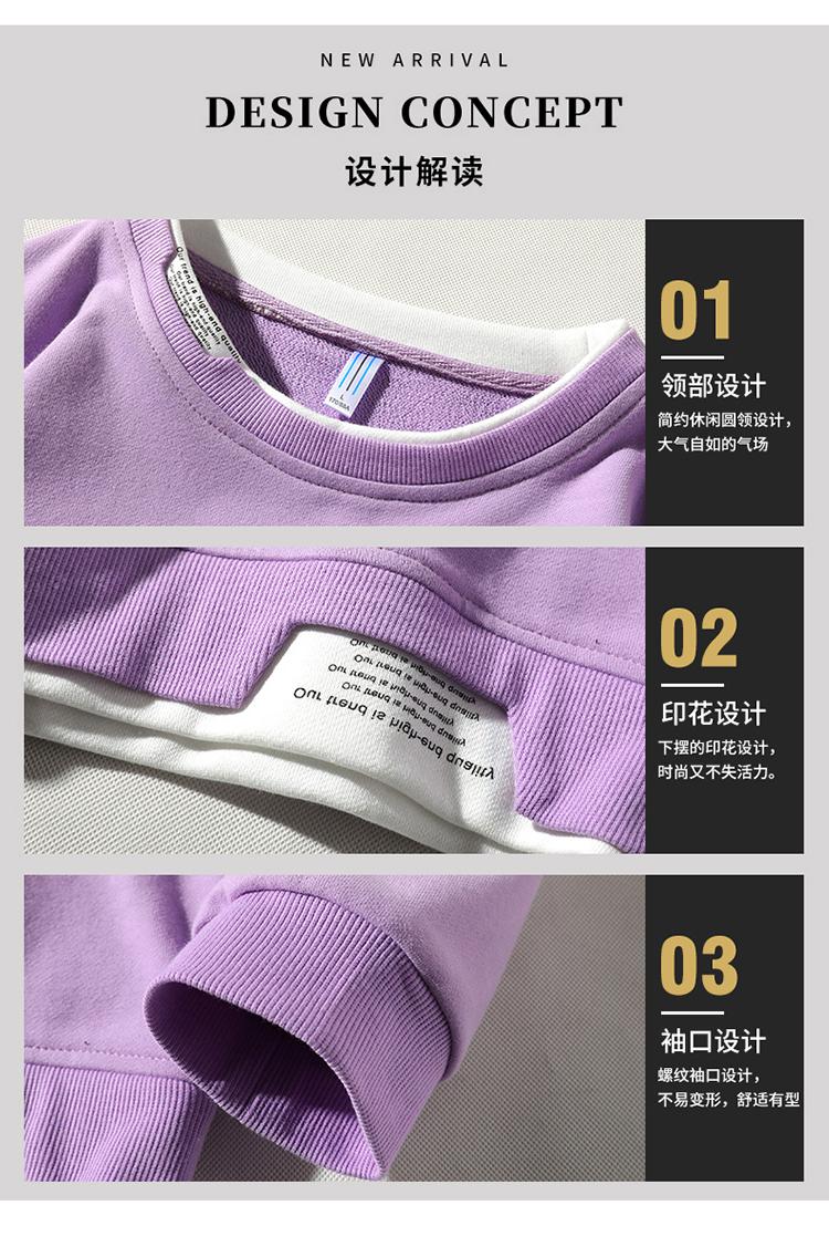 【已质检】2020春季新款潮牌宽松休闲圆领卫衣男套头DS637TP35