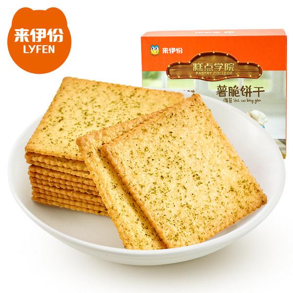 来伊份 非油炸 薯脆饼干 308g*3件 聚划算双重优惠折后¥26.8包邮(拍3件)2味可选