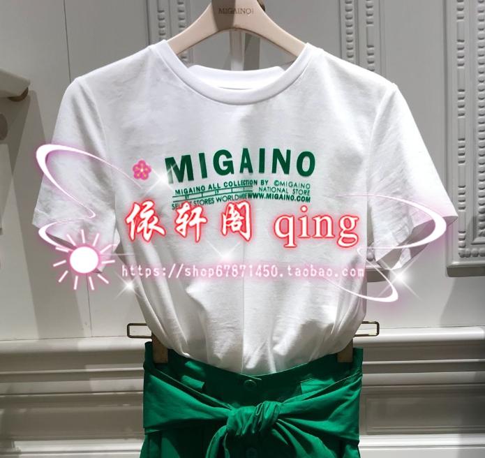 新品包邮即发 曼娅奴商场专柜正品19年夏装T恤 MJ22RA008 298