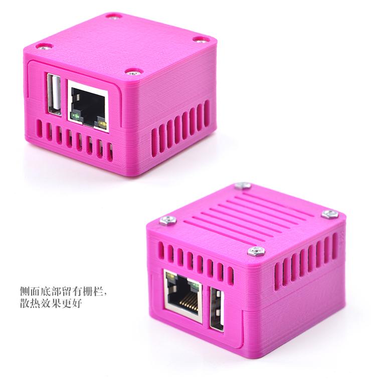 NanoPi Neo H3 Plastic Enclosure Box