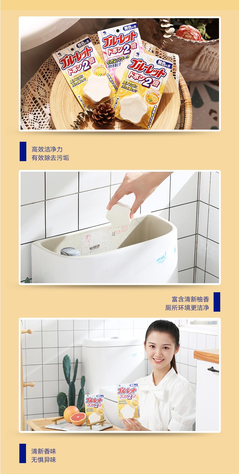 【小林製药】水箱用洁厕灵西柚皁香马桶清洁剂化妆室厕所去味件详细照片
