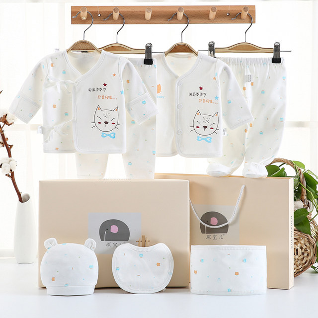 Baby clothes, cotton suit, newborn gift box, summer 0-3 months, 6 newborn babies, maternal and child supplies