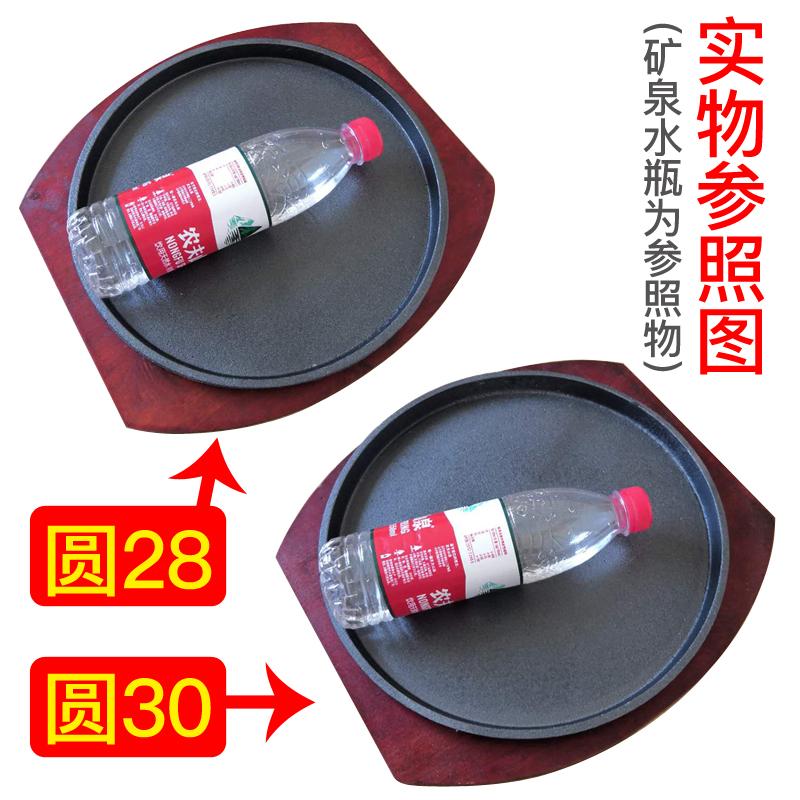 铸铁长方形大号圆形加厚铁板烧烧烤盘家用燃气商用烧烤韩式烤鱼盘