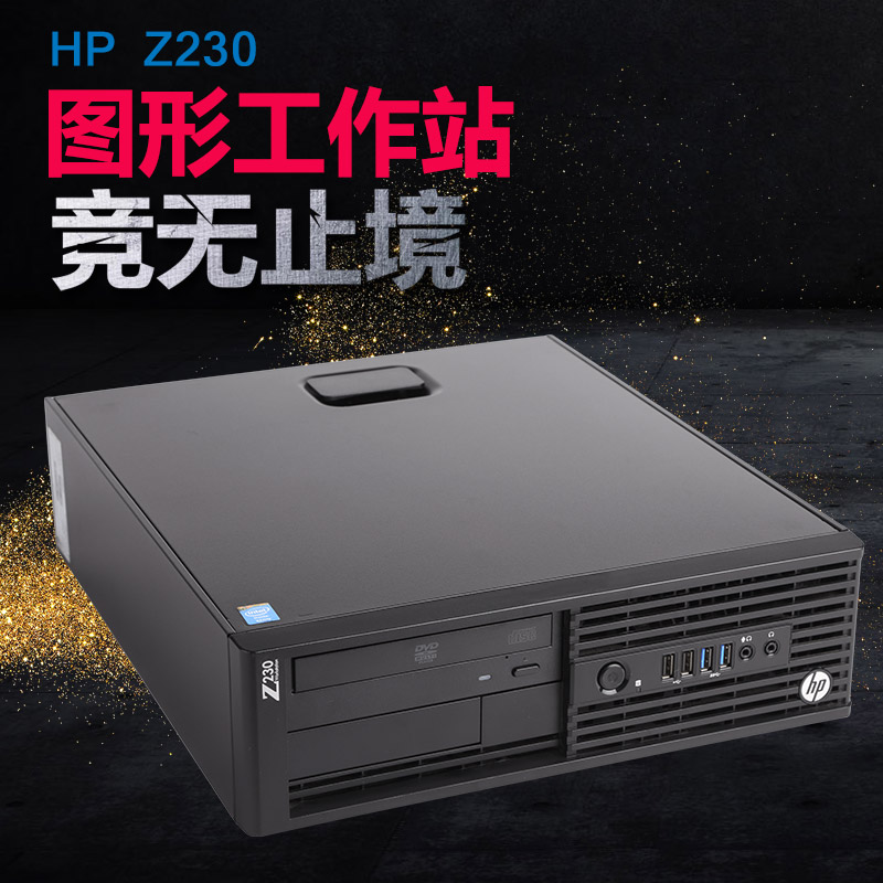 HP/HP Z230 Micro Desktop Workstation Computer Mapping High-Speed Office