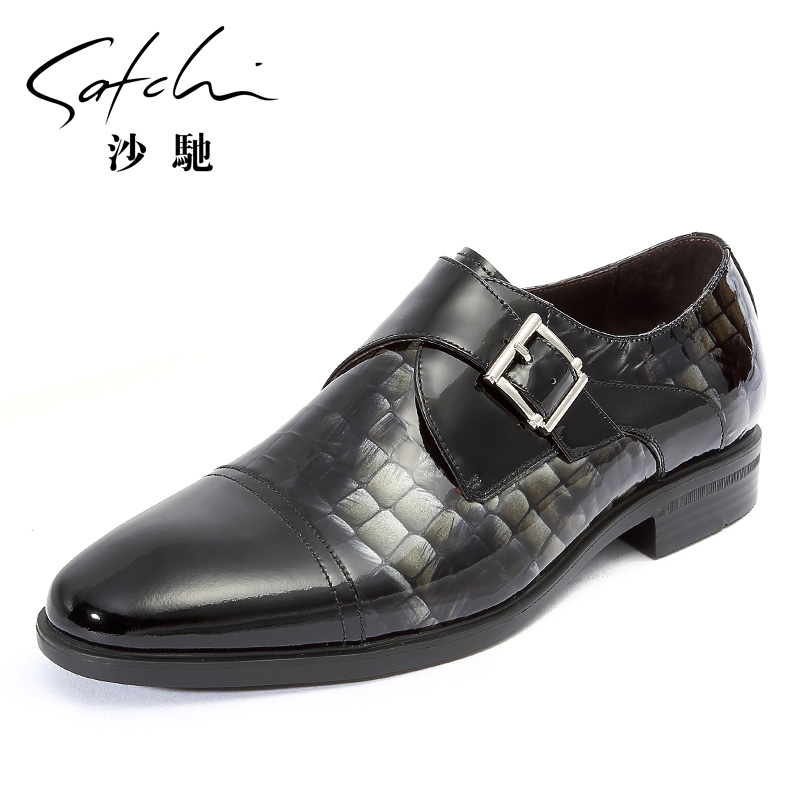 Демисезонные ботинки Satchi 96662005z