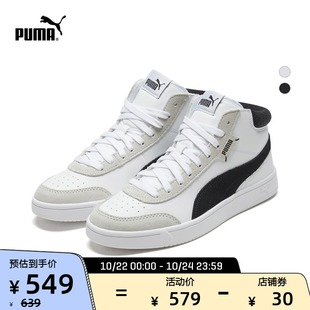 PUMA Hummer official authentic new men and women with the same couple retro middle cut casual shoes COURT 371119