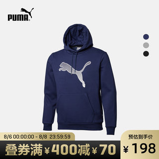 PUMA Hummer official authentic men's spring and autumn hooded pullover sweater KA 580176