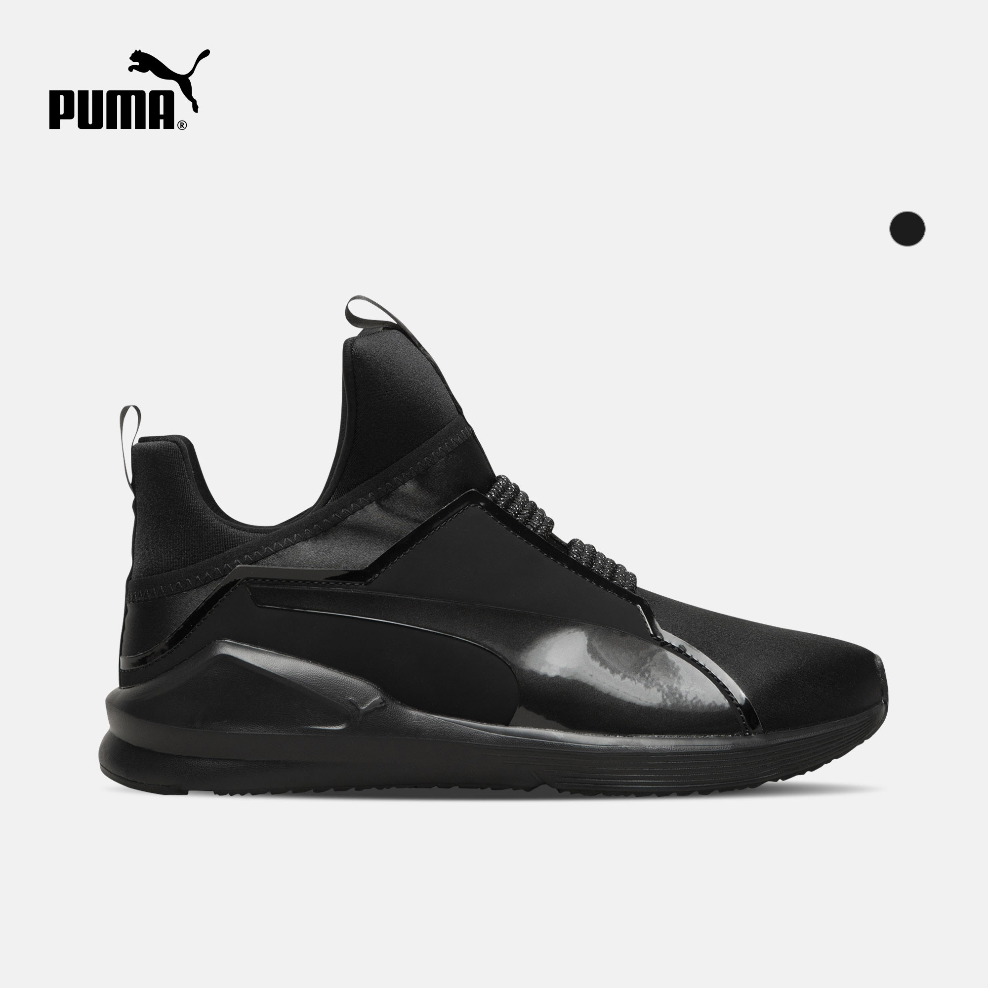 c2f90df1d48 Puma Puma official Naza with women s training shoes FIERCE Satin EP 190545