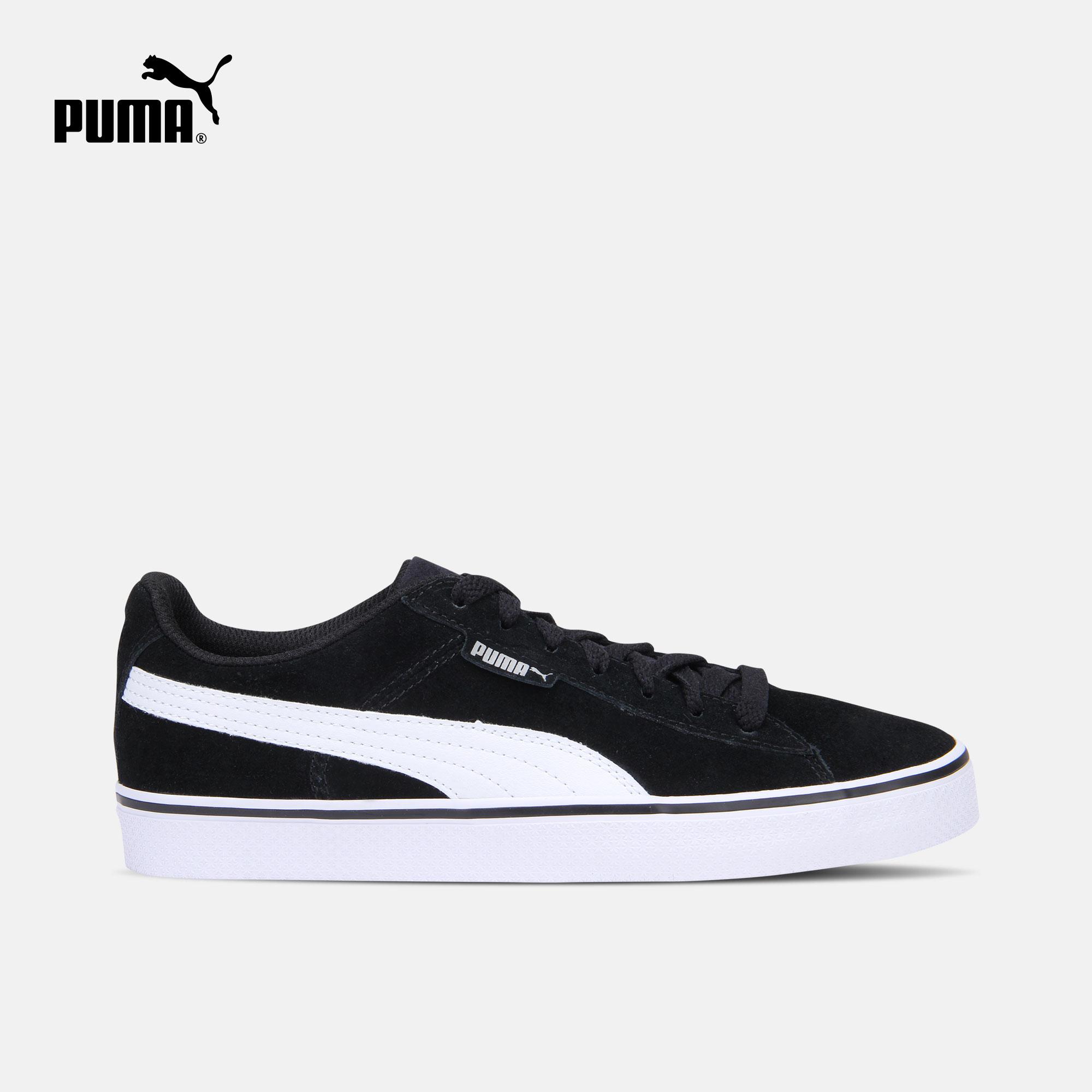 кроссовки Puma 1948 Vulc 359863
