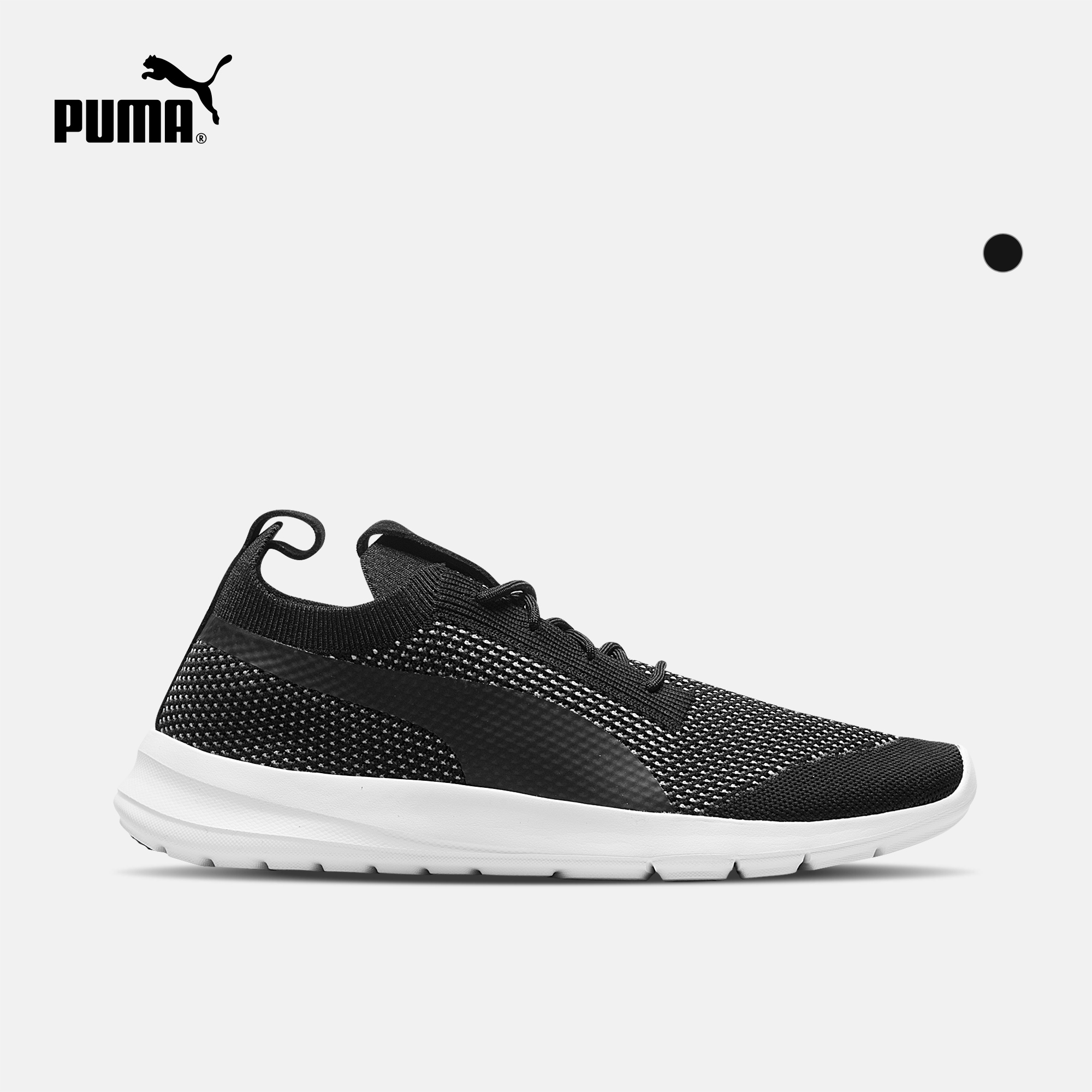 282b6e6bb436 ... PUMA Hummer Official Men s and Women s Sports Shoes Duplex evoKNIT  362547 ...