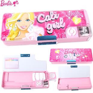 芭比公主多功能文具盒儿童塑料笔盒