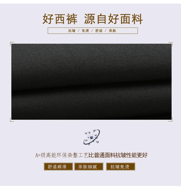 Mùa xuân và mùa hè quần nam tự trồng kinh doanh ăn mặc của nam giới quần Hàn Quốc phiên bản của công việc thẳng nhỏ phù hợp với quần phù hợp với phù rể quần