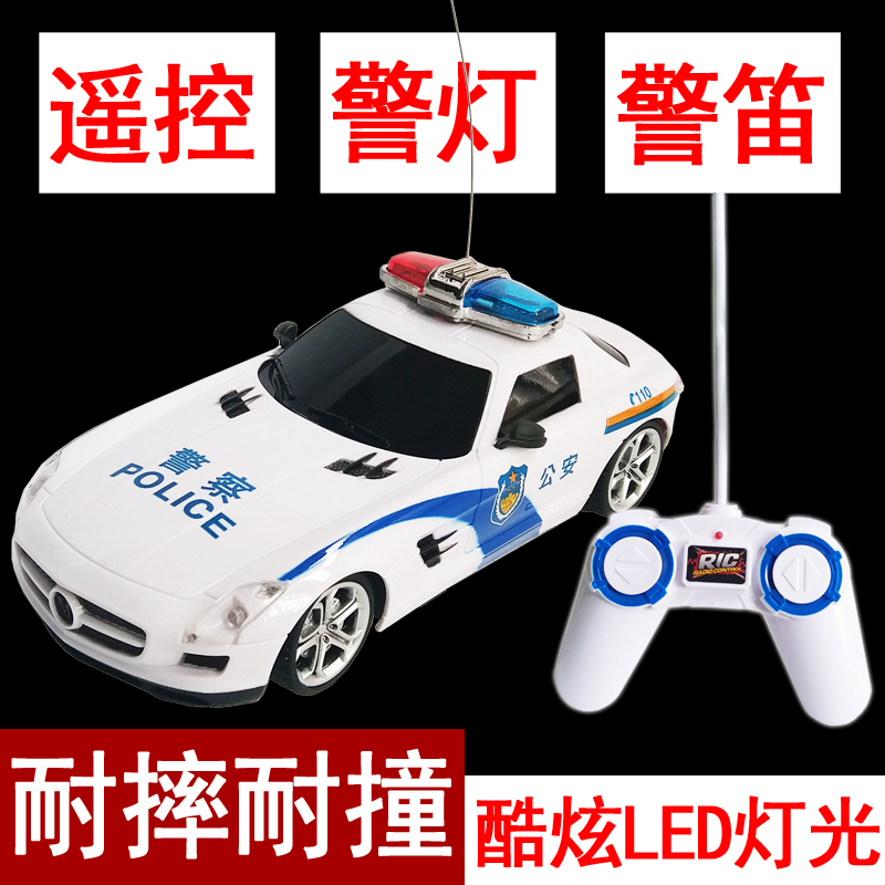 Event Asian police car can
