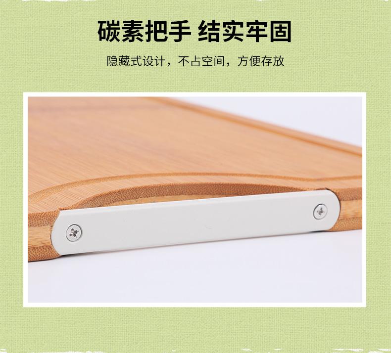 整竹菜板-790-参数修改-36-40-45_07.jpg