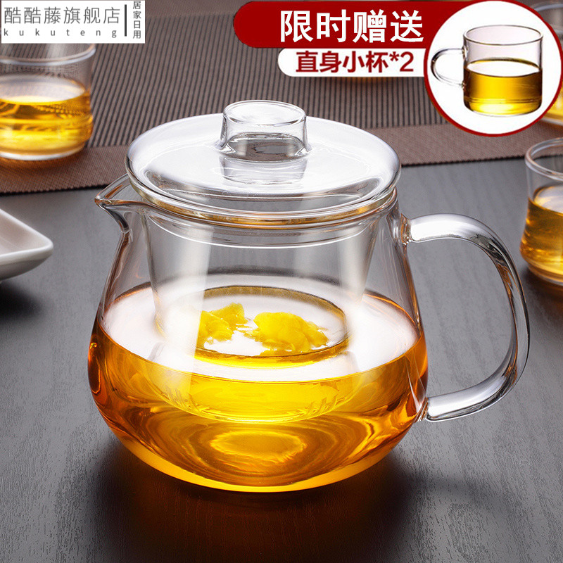 High temperature small glass teapot with filter home glass teapot set flower teapot teapot teamaker