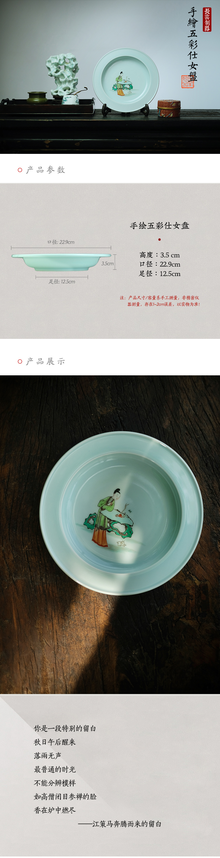 Offered home - cooked hand - made colorful ladies enjoy dish in home furnishing articles long up controller of jingdezhen ceramic art by hand