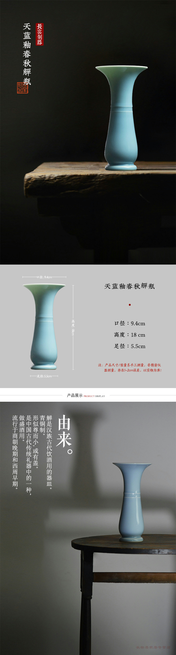 Offered home - cooked ju long up controller shamrock glaze in the spring and autumn vessels bottle of flower vase with jingdezhen pure manual archaize ceramic vase that occupy the home