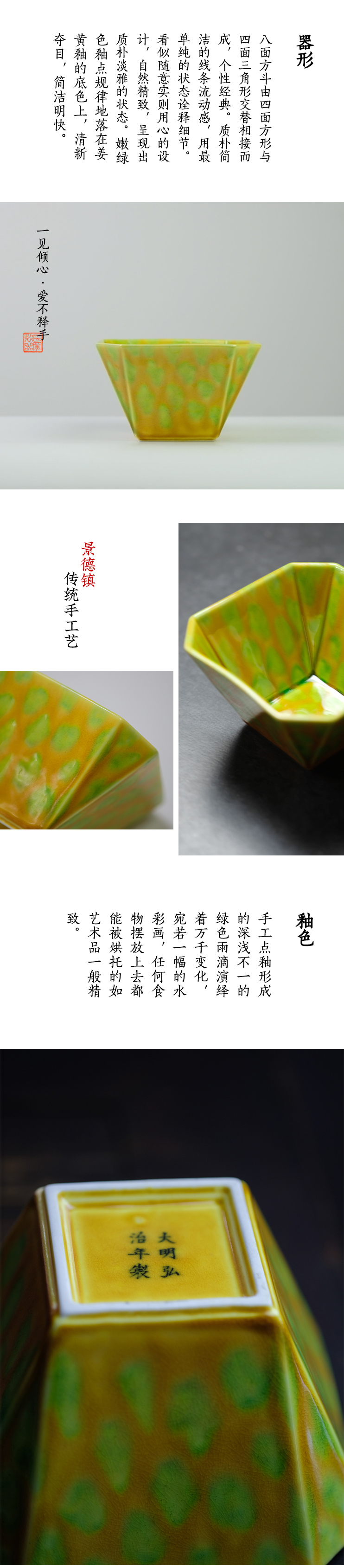 Offered home - cooked ju long up controller point you fight small bowl eight square square bowl of archaize of jingdezhen ceramics by hand