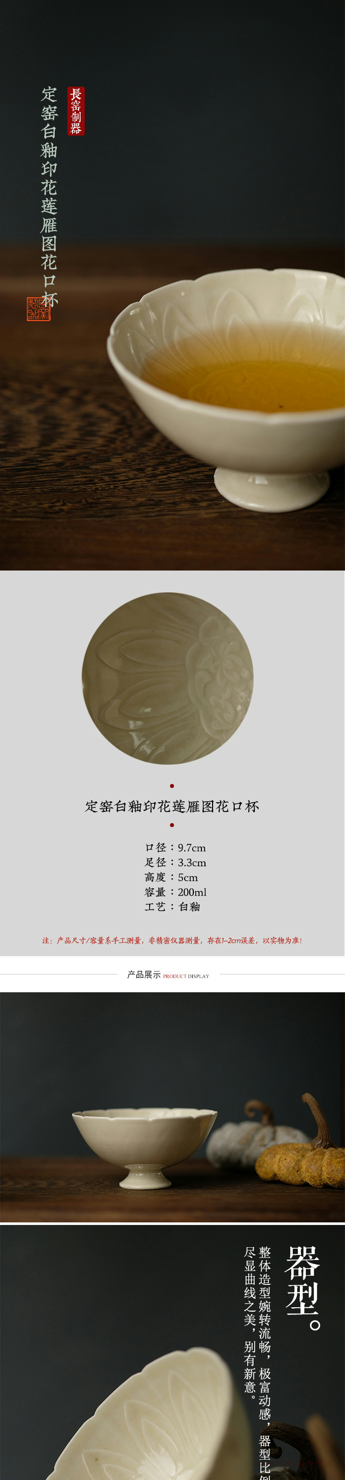 Offered home - cooked up in Hualien chicago-brewed goose figure printing craft flower koubei jingdezhen ceramic tea cup tea bowl of song dynasty