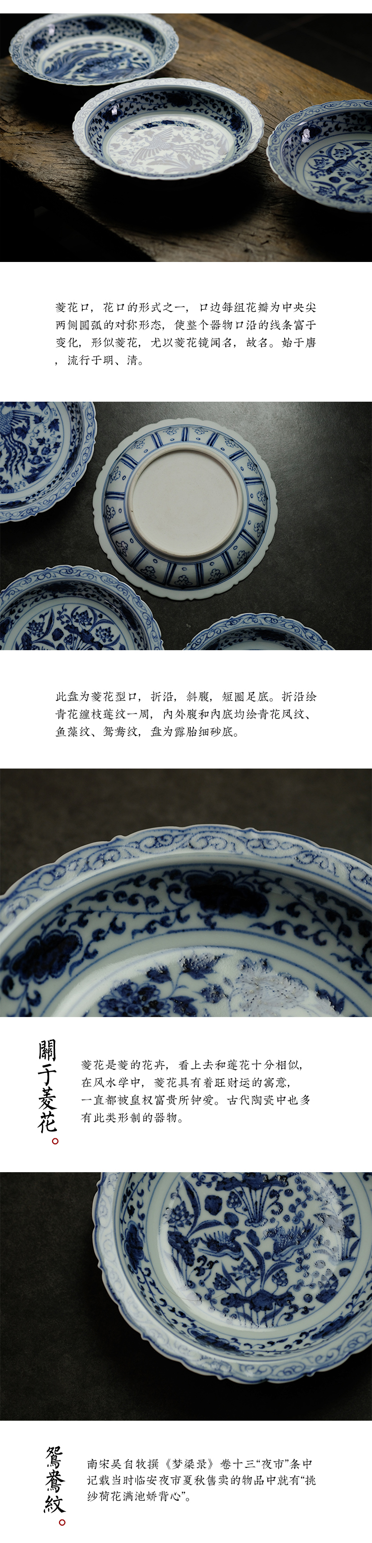 Long up controller blue - and - white yuan ling expressions using bound branch lines to admire the dish offered home - cooked in jingdezhen ceramic plate plate by hand