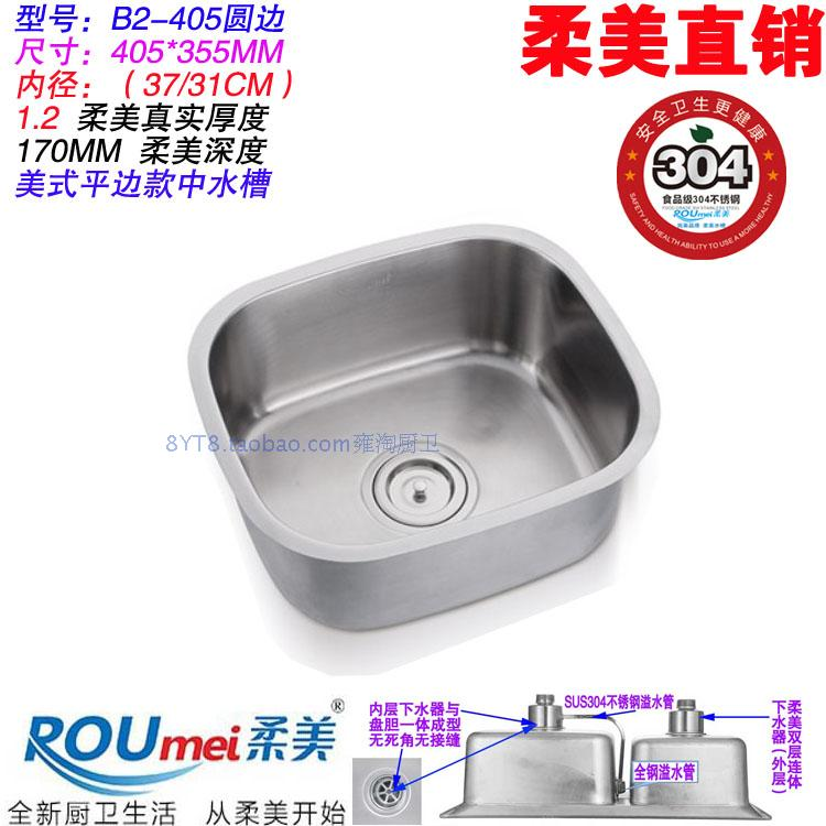 Stainless steel 304 kitchen sink single-item one-molding toilet wash-in oval basin genuine promotion B2-405.