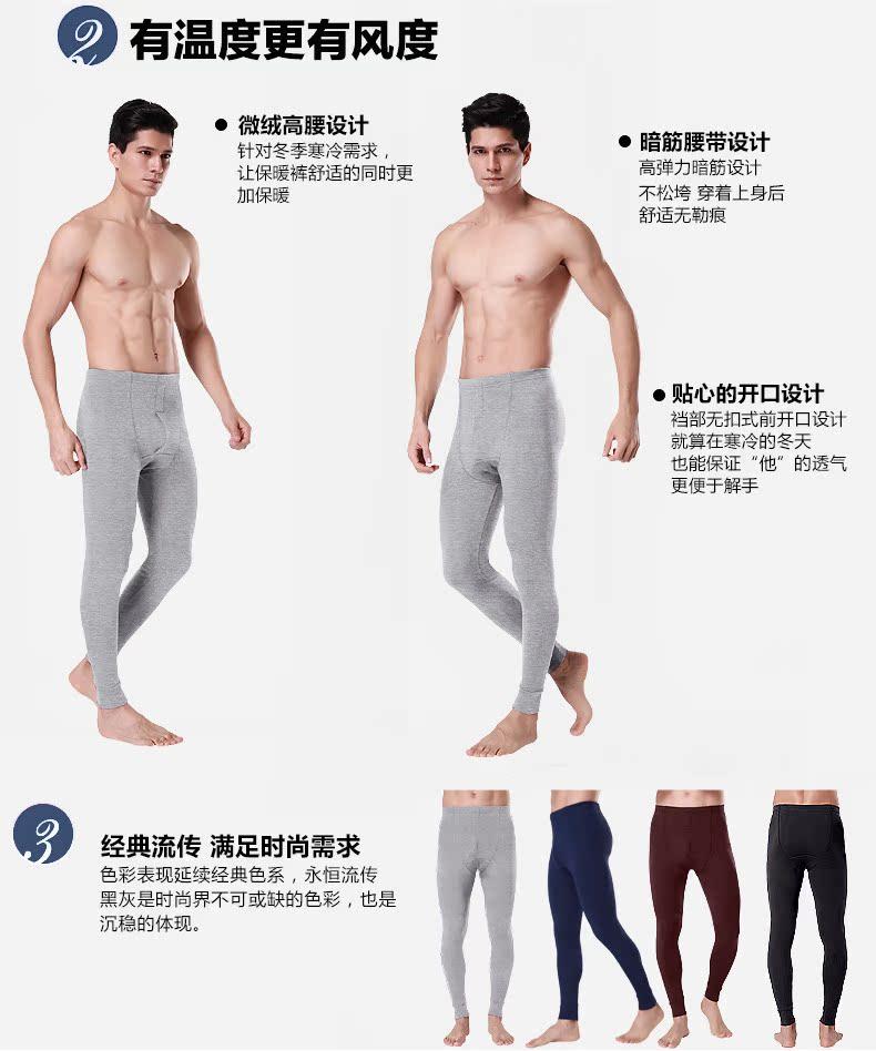 Pantalon collant jeunesse VENI MASEE VM1018 en coton - Ref 748655 Image 10