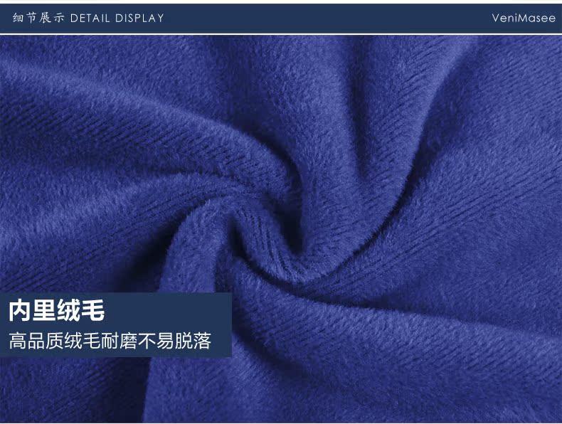 Pantalon collant jeunesse VENI MASEE VM1026 en coton - Ref 775737 Image 24