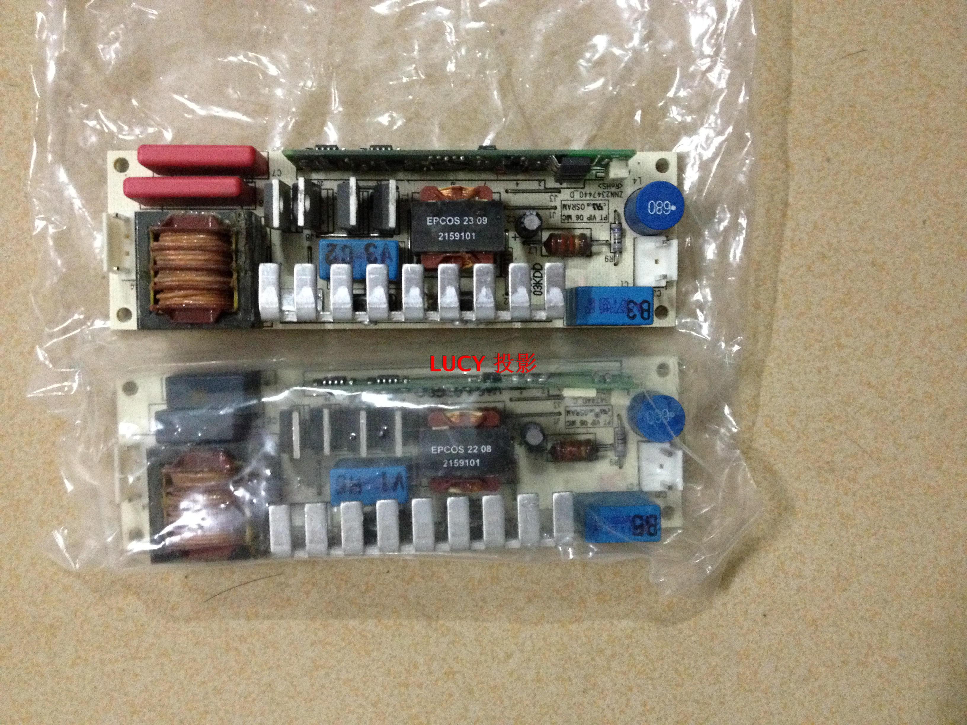 Bản gốc OSRAM VIP 06 MIC180? 90W đèn chiếu sáng cung cấp năng lượng cho bảng điện áp cao tháo rời phụ kiện