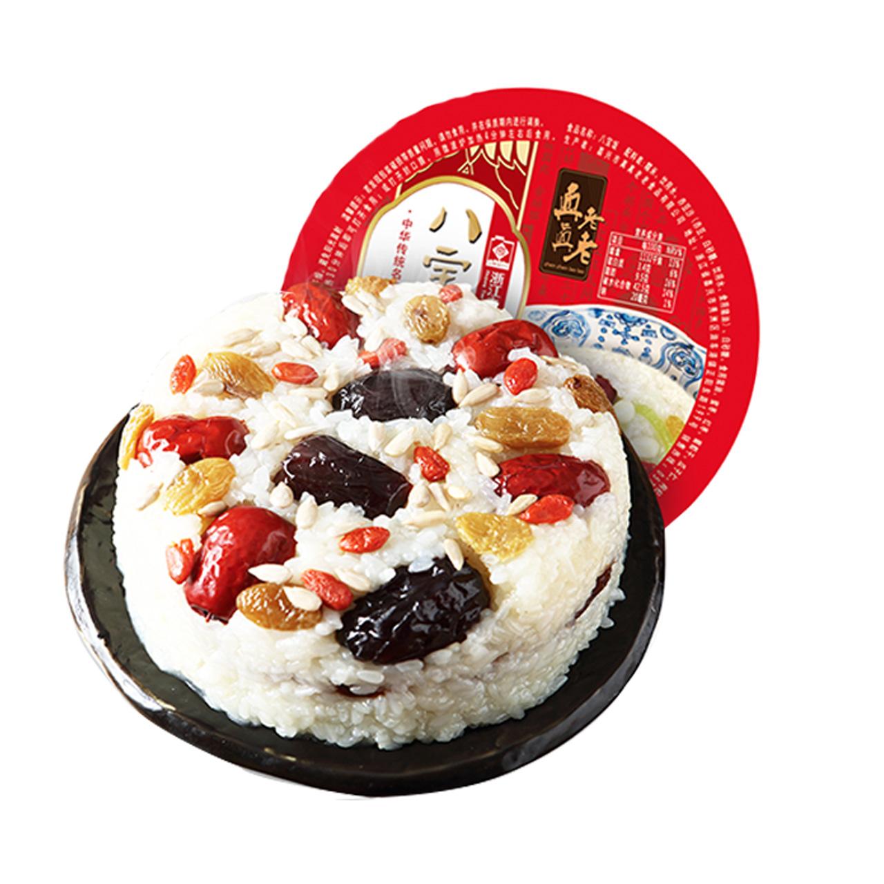 【拍三件】真真老老八宝饭糯米饭3盒