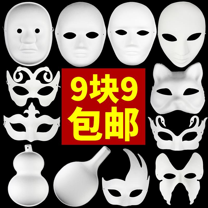 Детский сад ручная роспись бумага пульпа пекинская опера facebook маска белый ребенок живопись ручной работы DIY пустой маска лиса лошадь ложка