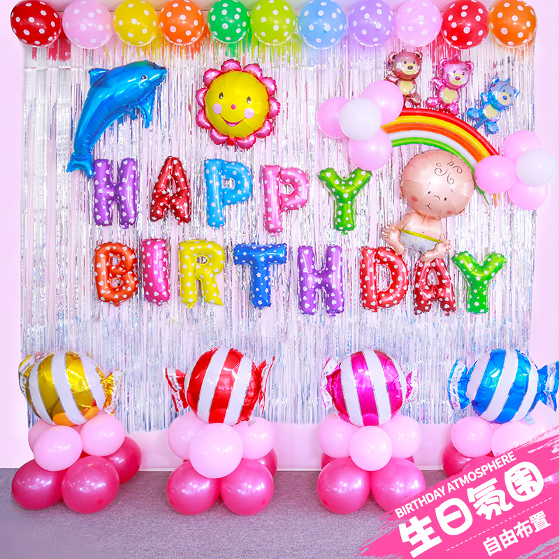 Birthday Balloon Layout Package Adult Kids Baby Full Moon Alphabet Decoration Party Happy