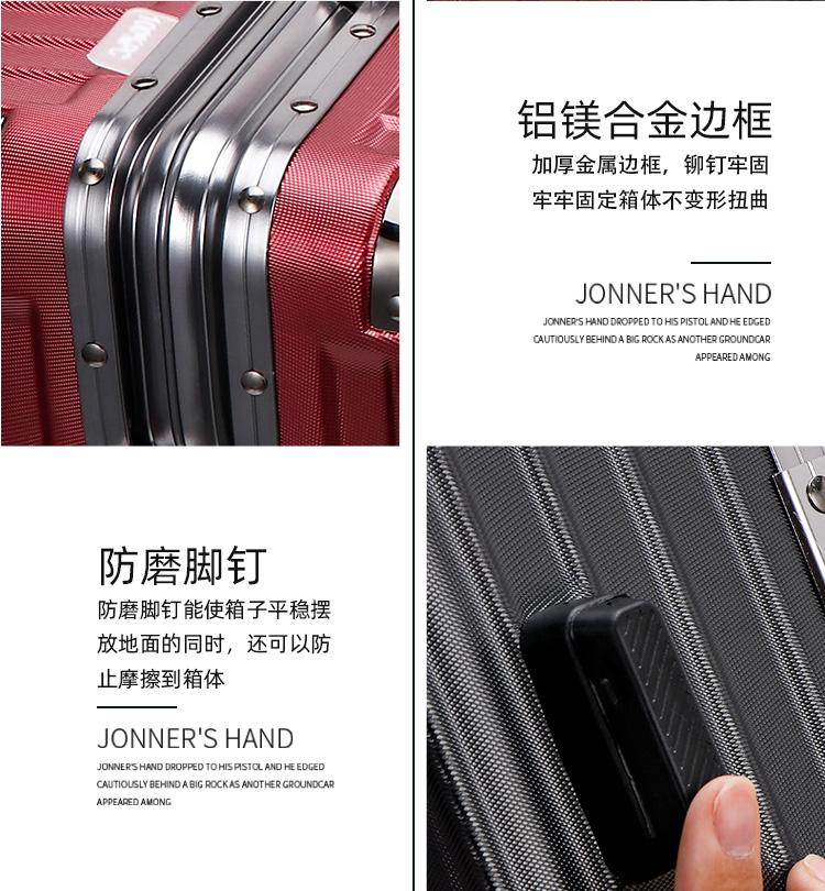 行李箱男女寸铝框旅行箱寸密码皮箱子万向轮拉桿箱登机寸详细照片