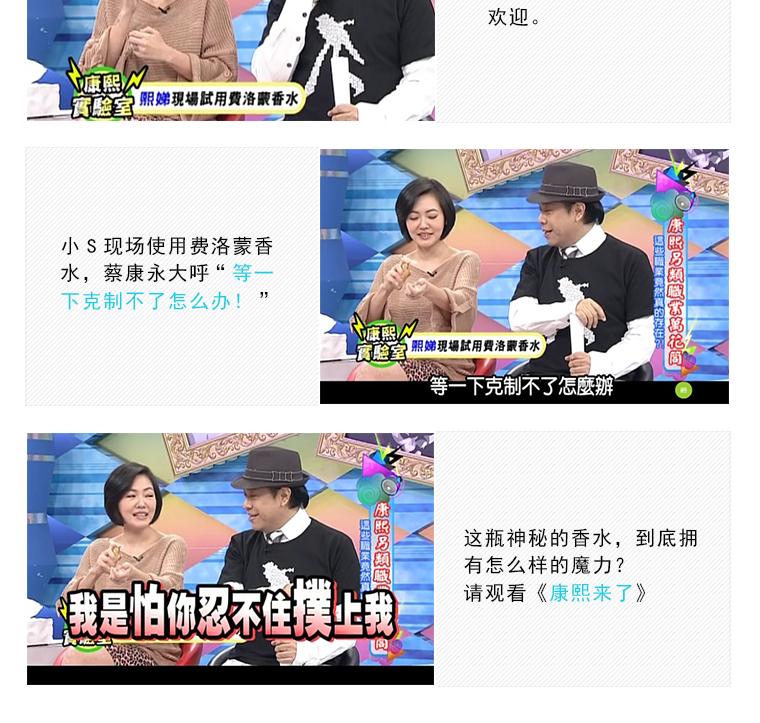同性恋走珠香水详情页2_03.jpg
