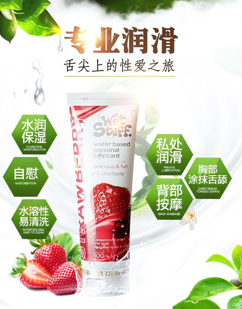 草莓详情_r4_c1.jpg