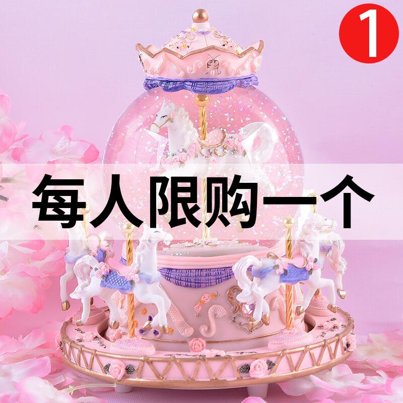 旋转儿童音乐盒水晶球八音盒礼物女生木马diy生日小女孩天空之城