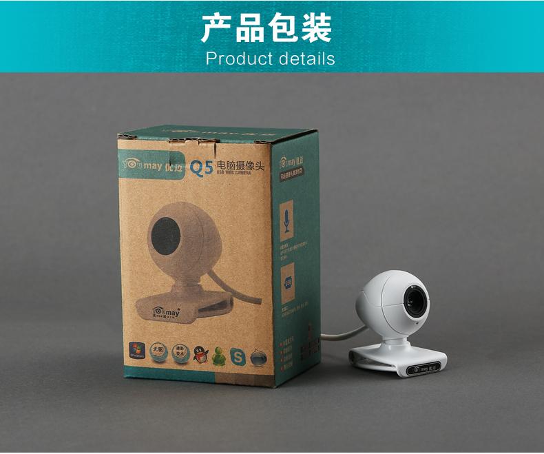 Webcam YOUMAY 12 millions de pixels - Microphone intégré, Night Vision - Ref 2447858 Image 27