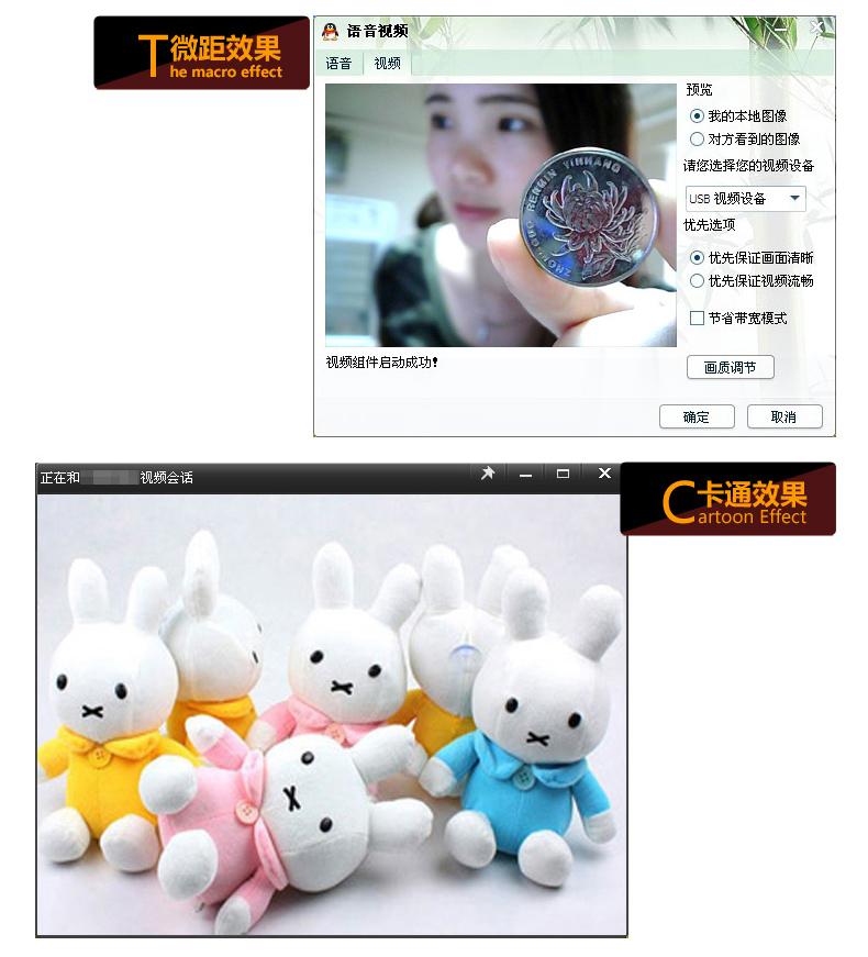 Webcam YOUMAY 12 millions de pixels - Microphone intégré, Night Vision - Ref 2447858 Image 14