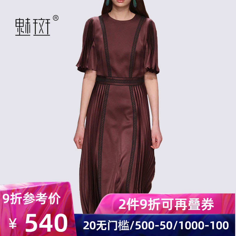 Charm spot 2019 new short-sleeved temperament commuter slim pleated skirt summer long French retro skirt dress