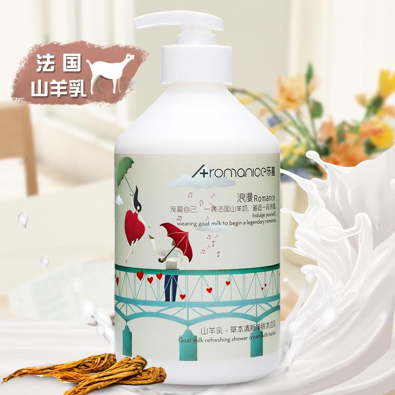 Aromanice沐浴乳进口法国山羊奶沐浴露草本配方持久留香补水保湿