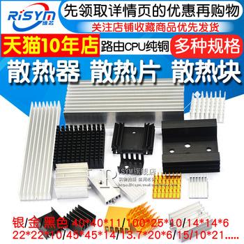 Излучающий лист маршрутизация C кожзаменитель радиатор / электронный излучающий блок 40*40*11 20*14*6MM чистый алюминий три поляк трубка, цена 30 руб